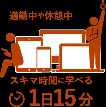 1-15-350-img